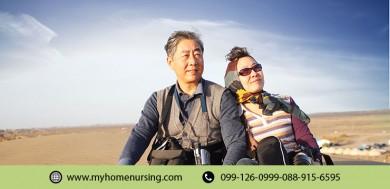 5 สิ่งที่ไม่ควรกล่าวกับคนที่คุณรักซึ่งเป็นโรคอัลไซเมอร์