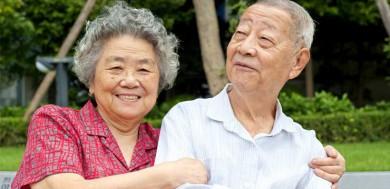เตรียมตัวให้พร้อมกับสังคมผู้สูงอายุ