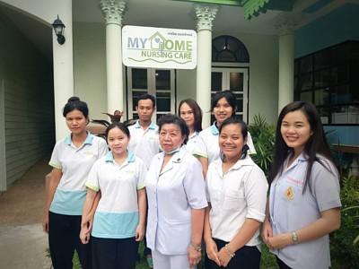 ศูนย์ดูแลผู้สูงอายุ My Home Nursing Care